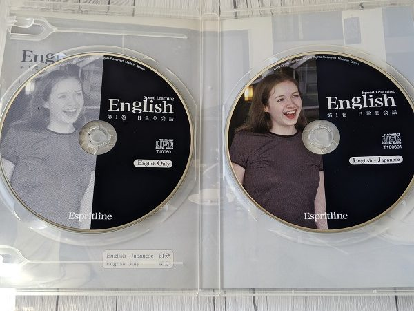 スピードラーニング第1巻CD